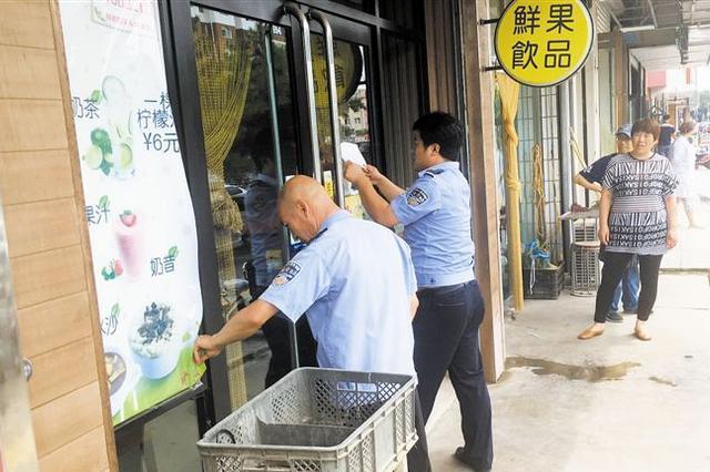通辽市科尔沁区专项清理整治橱窗广告 美化城市街景