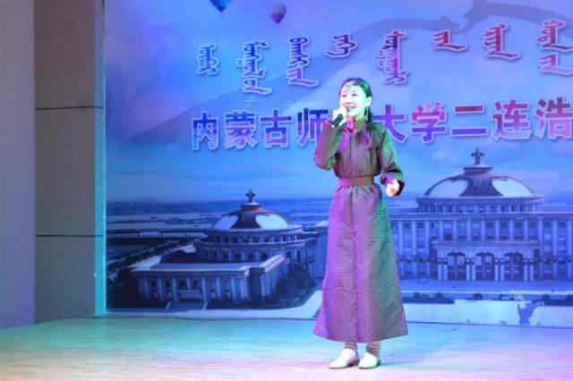 """二连浩特国际学院举办""""激进青春 唱响和谐""""比赛"""