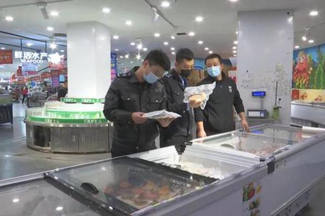 乌海海勃湾区市场监督管理局严抓冷链食品安全