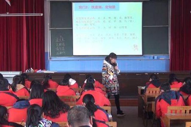 兴安盟中小学以赛促学 提高教师教学能力