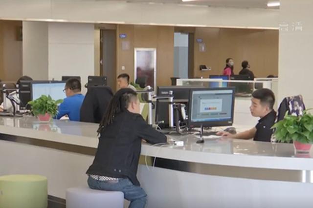 内蒙古5地医保统筹区异地门诊可直接结算