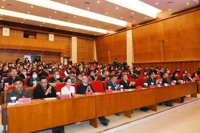 内蒙古首届生涯教育高峰论坛在呼和浩特举行
