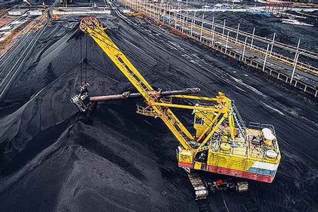 内蒙古自治区电煤采购价格指数正式上线