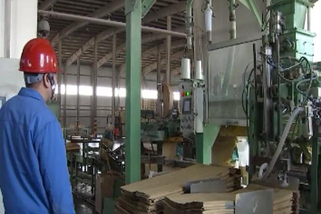 乌海市冰霜:积极转变发展方式 循环经济串起绿色产业链