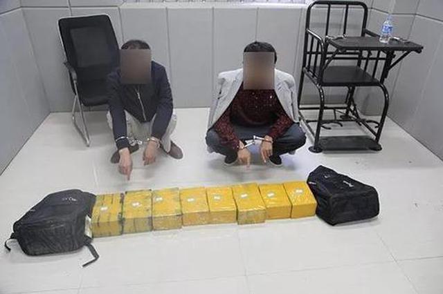 包头警方破获一特大跨省贩毒案 缴获毒品750公斤