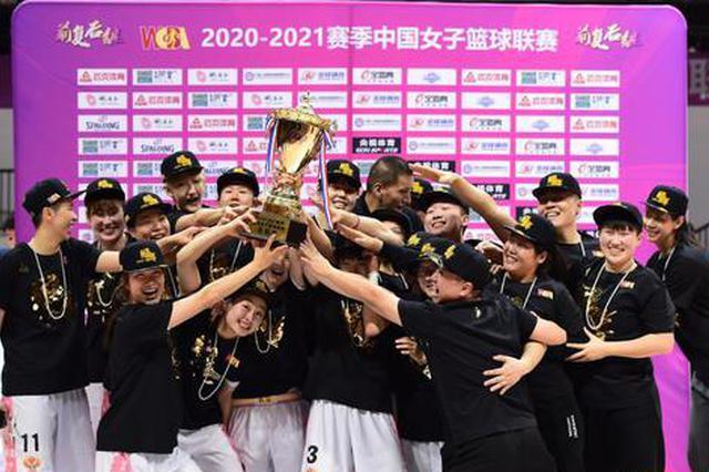 内蒙古女篮首次问鼎总冠军 WCBA谱写新篇章