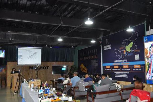 第二届中蒙俄国际跨年论坛在二连浩特市举办