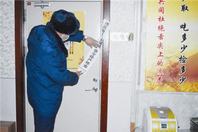 存在消防安全隐患霍林郭勒市一家宾馆被停业整顿