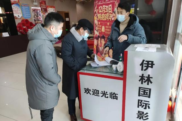 二连浩特:文化市场规范经营及防疫大检查进行中