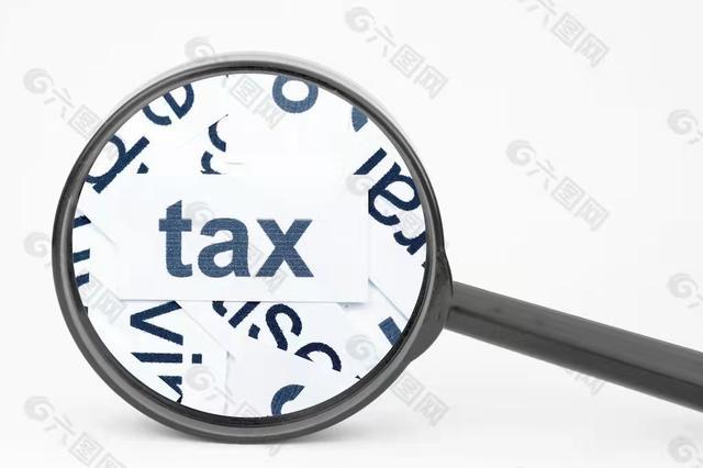 国家税务总局内蒙古准格尔经济开发区税务局实现税收治理新提升