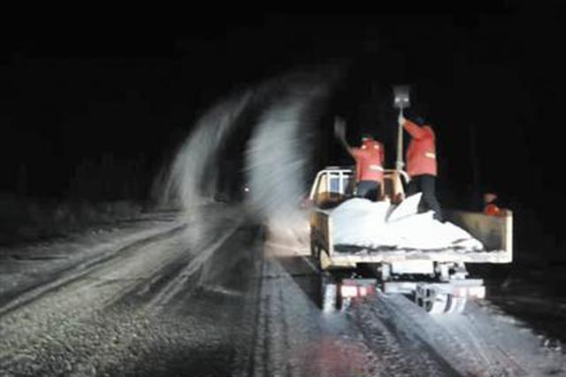 以雪為令彰顯責任擔當晝夜鏖戰力保道路安全通暢