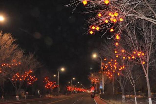 二连浩特市年味:红红火火灯笼街热热闹闹新春色