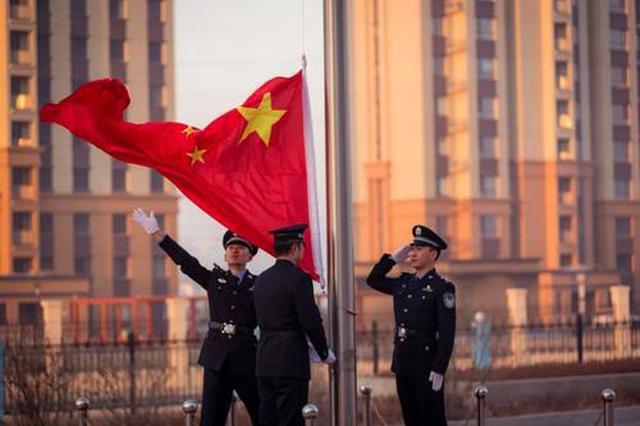 内蒙古出入境边防检查总站开展十佳社区民警评选