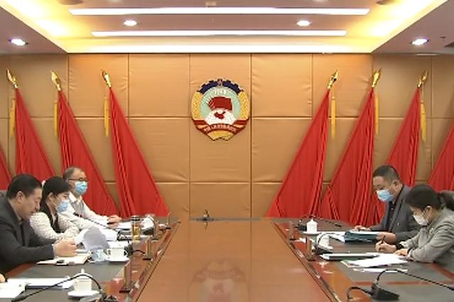 内蒙古兴安盟:政协党组召开2020年度民主生活会