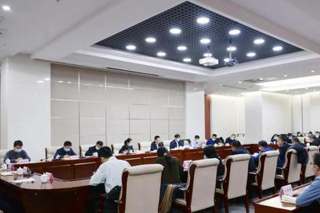 2021年二连浩特市第一次安全生产委员会例会召开
