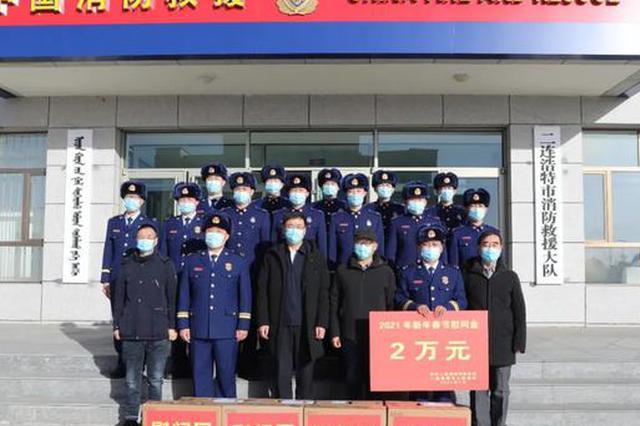 新春慰问 |刘长春率领组员开展春节走访慰问活动