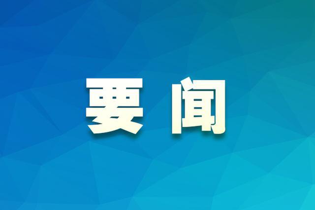 """兴安盟扎赉特旗志愿者当""""代购""""  隔离户解""""宅"""