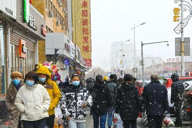 乌兰浩特市:这场降雪短暂却很美,快来看看吧