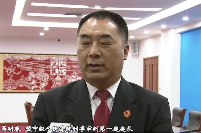 吴明春:恪尽职守司法为民  努力捍卫公平正义