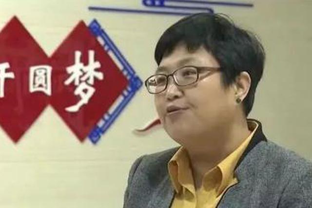 内蒙古自治区:杜明燕表示让更多残疾人实现就业
