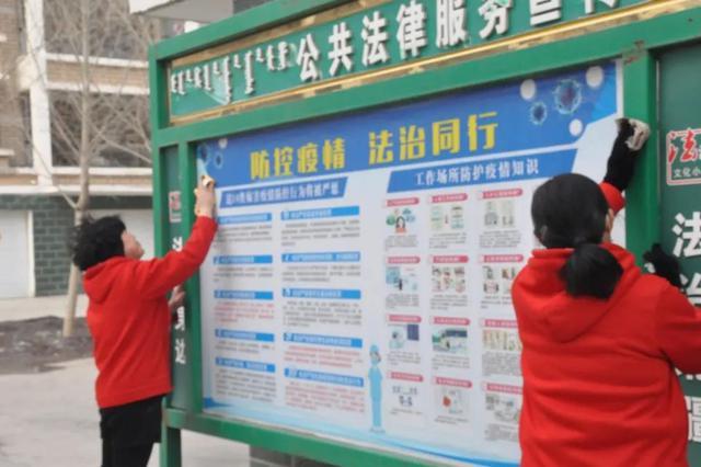 二连浩特市:物业人坚守在平凡岗位上的坚毅厚重