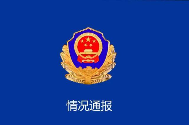 内蒙古临河警方回应民警公车买烤鸭为民警工作餐