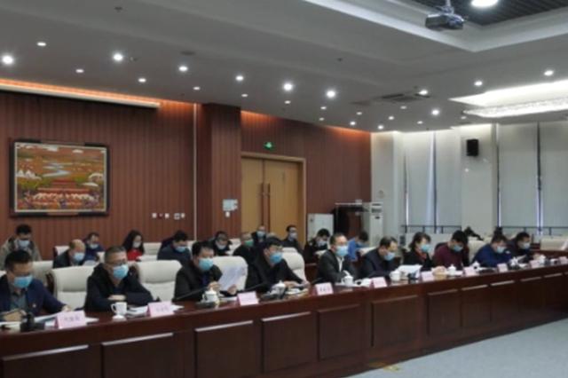 二连浩特市:第二次安全生产委员会工作例会召开