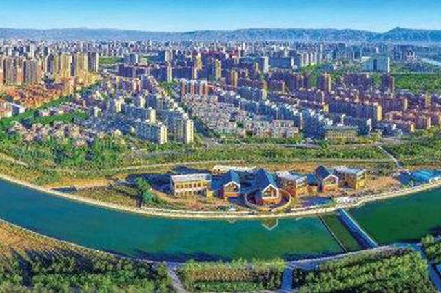 青城两会:2021年呼和浩特市将会有这43个大动作
