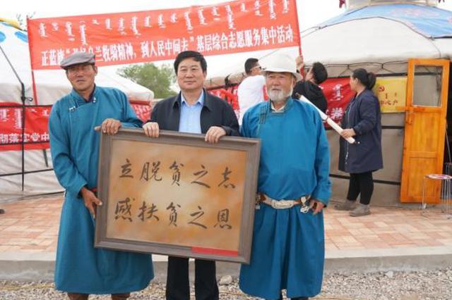 图为史晴(中)。内蒙古自治区侨联供图