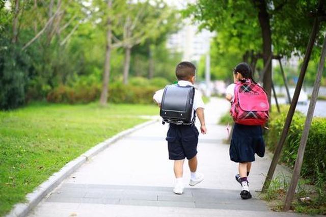内蒙古自治区:各级各类学校开学时间已确定