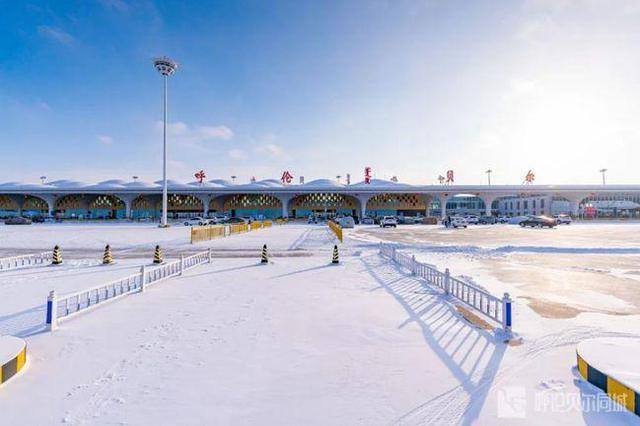 呼伦贝尔机场冬航季首次开通海拉尔——太原航线