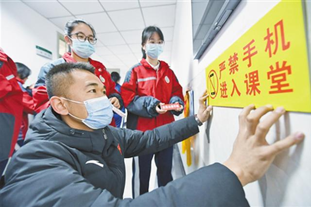 内蒙古发布通知严禁学生和教师携带手机进入课堂