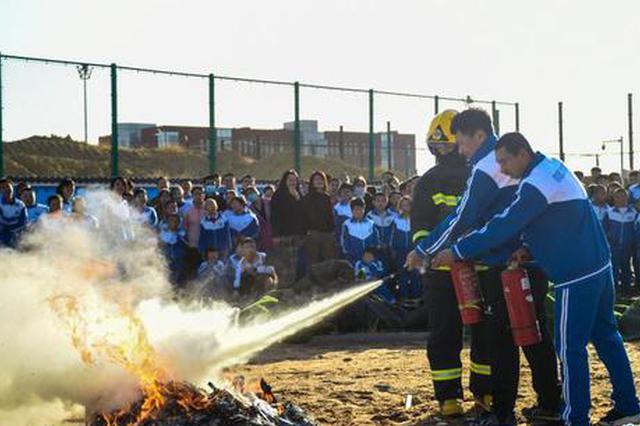 内蒙古自治区: 鄂尔多斯市消防支队走进特教校园