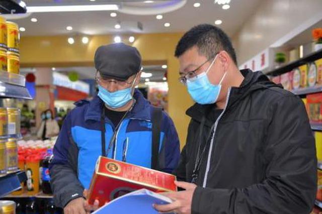 二连浩特市市场监管局织紧织密公共安全卫生防护网