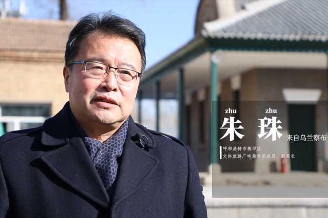 白塔火车站见证  内蒙古高原第一条铁路线通车百年