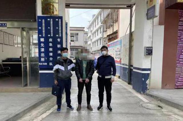 蒙滇警方全力协作 车友群吆喝出售赃车两男子落网
