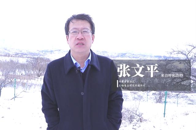 """張文平""""行陰山 觀云川"""" 揭秘北魏皇家祭天遺址"""