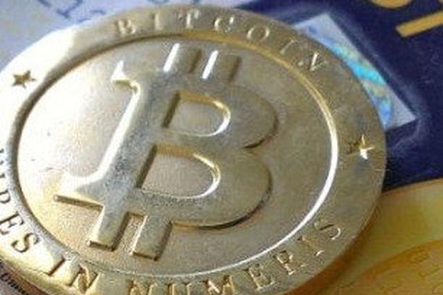 #比特幣市值重回1萬億美元#