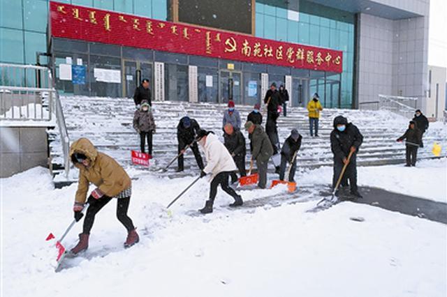霍林郭勒市:春雪送吉祥 清雪保通暢
