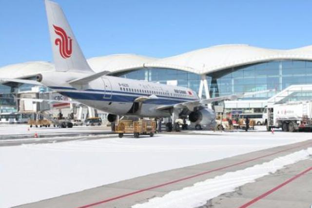 內蒙古機場集團運輸機場實現行李貨物六面消殺全覆蓋