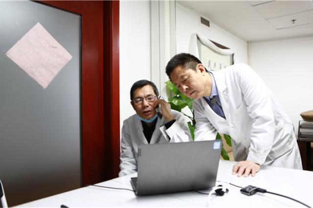"""推進分級診療,推動""""互聯網+醫療健康""""服務"""
