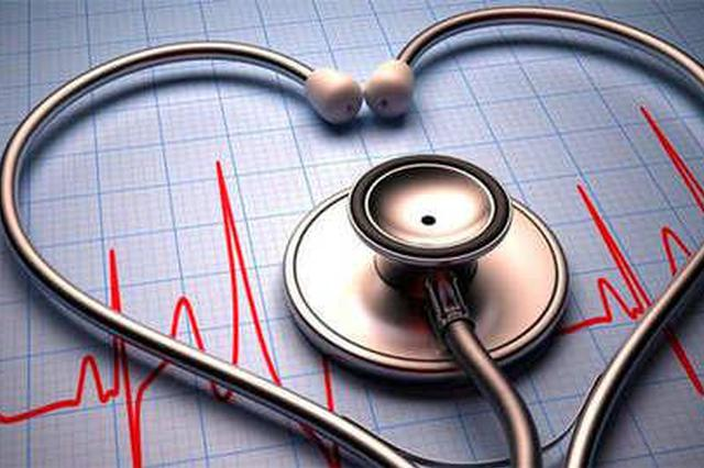 夯實分級診療制度 做實家庭醫生簽約服務