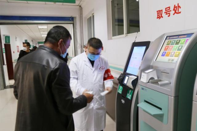優化營商環境 多措并舉提升醫療服務水平----烏拉特前旗人民醫