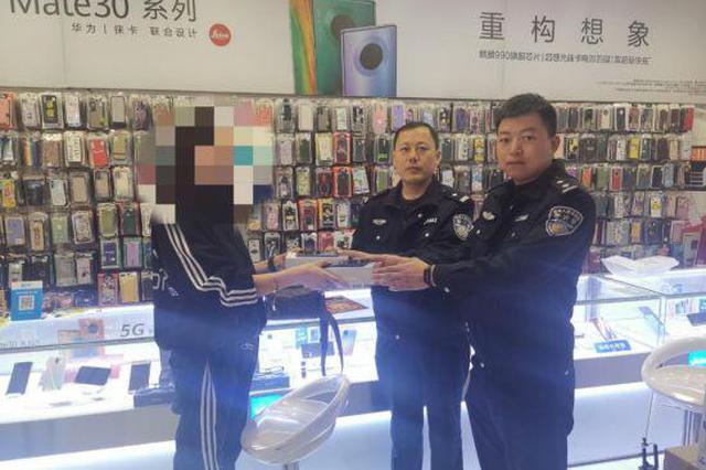 內蒙古磴口縣警方破案追贓 挽回群眾損失