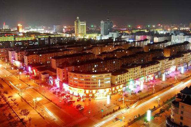 內蒙古通遼開發區全面優化營商環境 傳遞發展信心