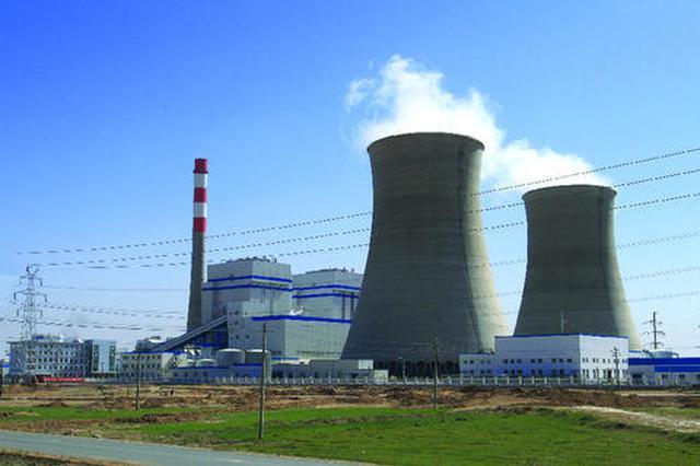 金橋熱電廠貯灰場露天作業 被檢察機關督促整治