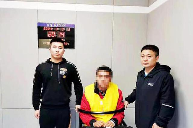 涉案3.5億 內蒙古警方破獲跨境網絡賭博案