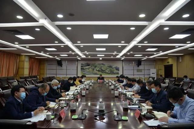 通遼市委黨的建設工作領導小組會議召開