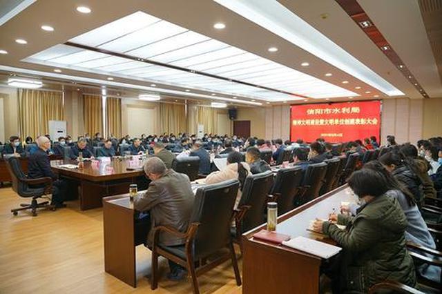 """內蒙古開展""""新風行動"""" 掃除低俗暴力有害信息"""
