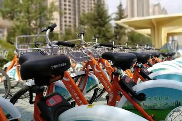 再見,呼和浩特市公共自行車